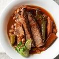 Chili-style pot roast