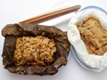 Chinese sticky rice wrapped in lotus leaf (Lo mai gai)