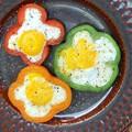 Flower power eggs (Bell pepper ring molds for sunny side up eggs)