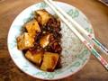 Fuchsia Dunlop's vegetarian mapotofu
