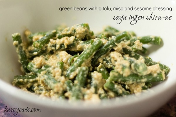 Green beans with tofu, miso & sesame dressing (Saya ingen shira-ae)