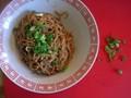 Sesame noodles (Májiàng miàn / 麻醬麵)