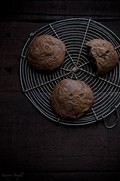 The ultimate chocolate lover's cookie